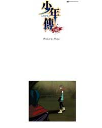 Son Yeon Jeon [limit] 30 Volume Vol. 30 by Radiya